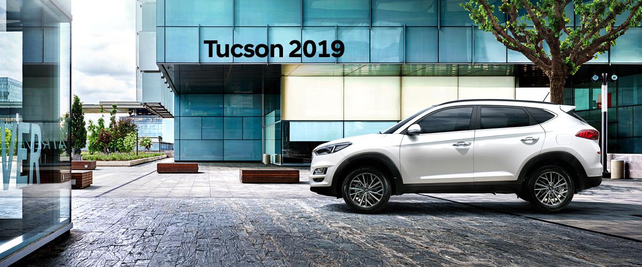 Tucson 2019